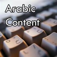 Arabic Content Translation