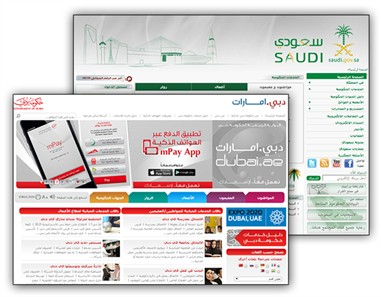 Arabic-Website-Layout