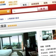 Chinese-hotel-online
