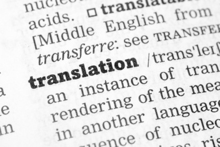 gpi-translation careers-home