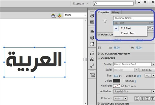 GPI_Adobe Flash Arabic_1
