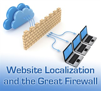 GPI_Great_Firewall_Web_localizartion