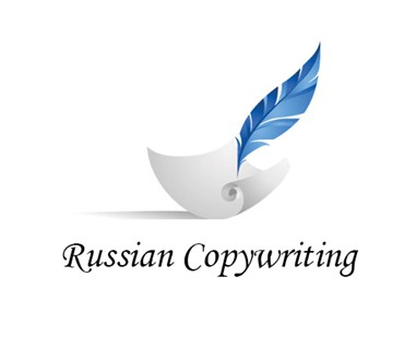 Russian-Copywriting