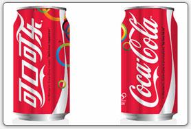 Chinese Coke