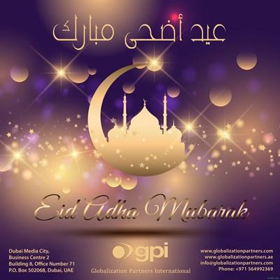 gpi-eid al ahda-home