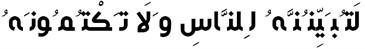 Ara-fonts (7)