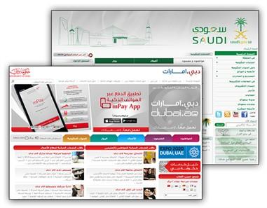 Arabic-Website-Layout