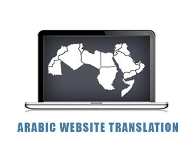 Arabic Website Translation