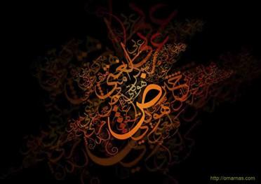 Arabic complex script GPI
