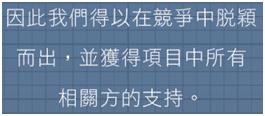 CCJK-Font04-2