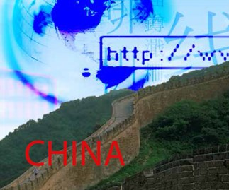China-ebusiness