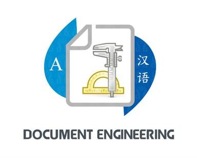 Document-translation-engineering