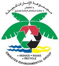 EEG-UAE
