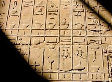 Egypt Spoken Arabic Dialects - 1