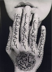 gpi-iran culture-1