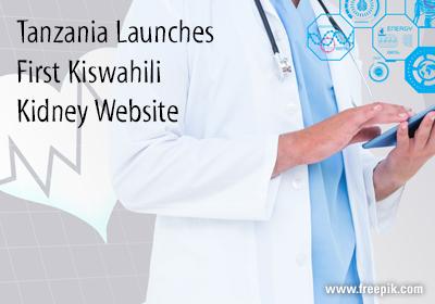 gpi-kiswahili kidney website-home