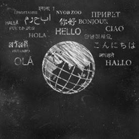 gpi-language pairs-home