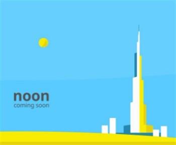 gpi-noon.com-home