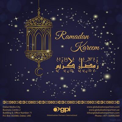 gpi-ramadan 2016-home