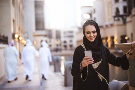 gpi-saudi arabia internet market-home