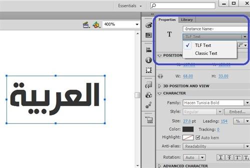 GPI_Adobe Flash Arabic_1