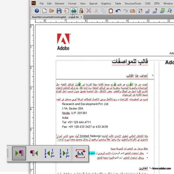 GPI_Adobe FrameMaker 2015_3