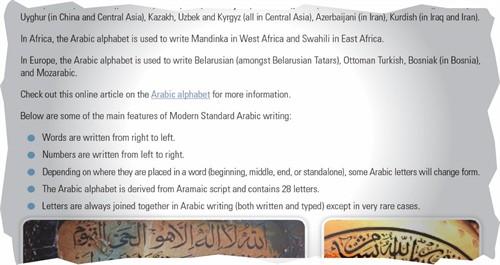 GPI_Arabic eBook_2