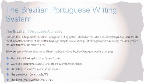 GPI_Brazilian_ebook_1