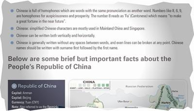 GPI_Chinese_eBook_1