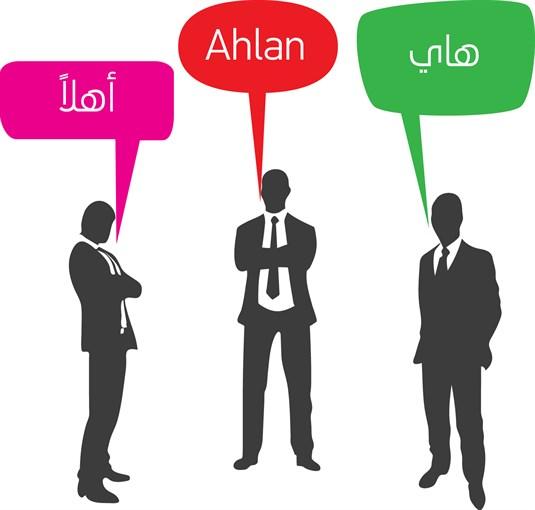 GPI_Egyptian_language_translation