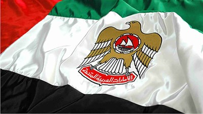 GPI_UAE Expats_home