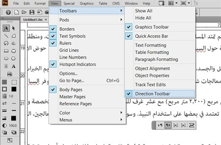 GPI_Adobe_FrameMaker_15_3