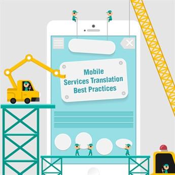 gpi_globalization_mobile_application2