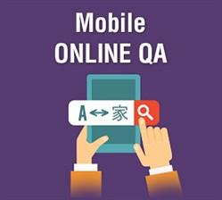 GPI_Globalization_Mobile_Application3