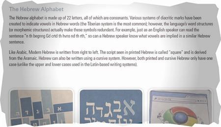 GPI_Hebrew_eBook_1