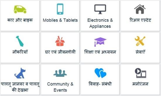 GPI_Indian eCommerce_1