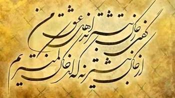 GPI_Iranian_Culture_2
