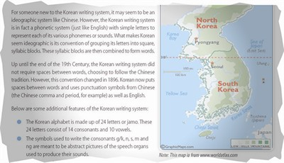 GPI_Korean_ebook_1