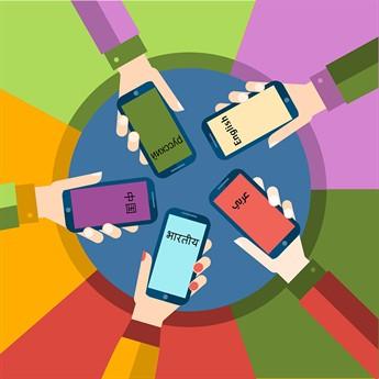 GPI_Mobile Language Application_home