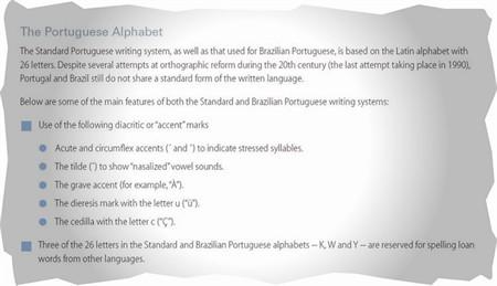 GPI_Portuguese_eBook_1