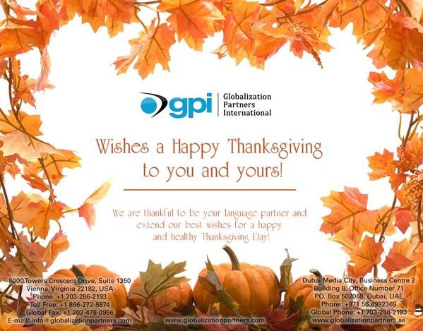 gpi-thanksgiving-1