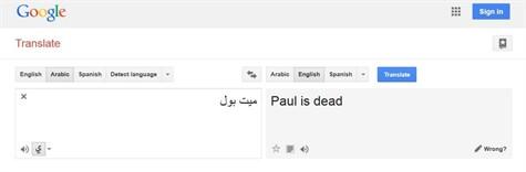 GPI_Translation Fails_9