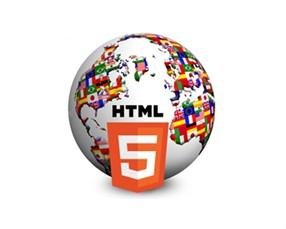 HTML5-i18n