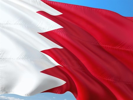 gpi-doing business in bahrain-home