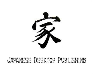 Japanese-dtp
