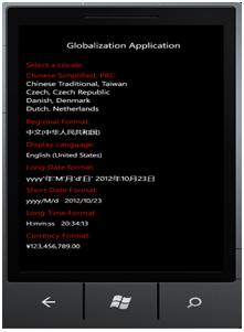 mobile-localization3