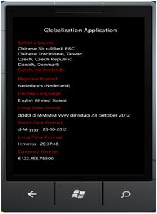 mobile-localization4