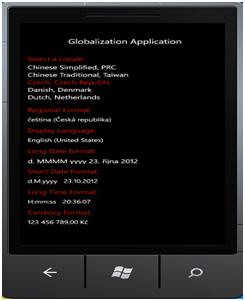 mobile-localization5