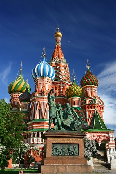 GPI-Russian Business-home