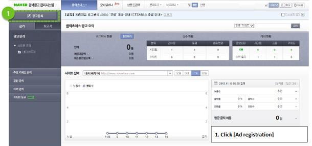 Naver step1-1